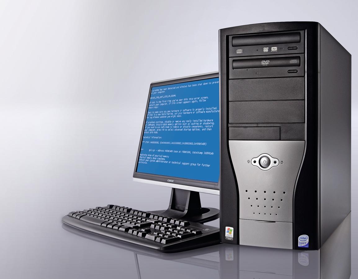 Komputer lama