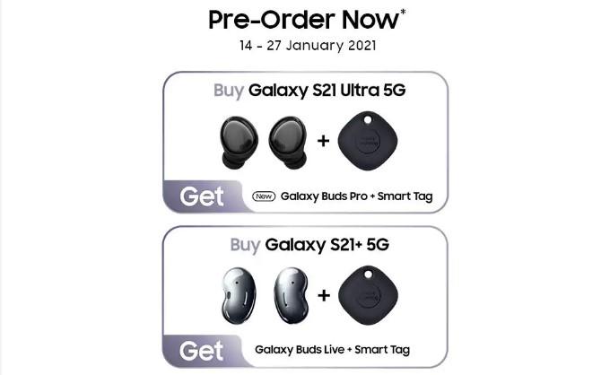 Preorder Samsung Galaxy S21 5G Series